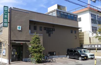 仁木医院全景